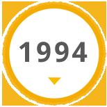 1994年