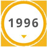 1996年
