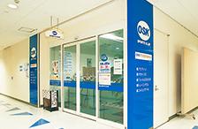 OSKスポーツクラブ総社 移転オープン